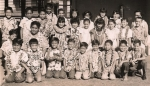 May 1, 1958 (May Day) Wailuku Elementary School, Miss Taurs's Fourth Grade Class